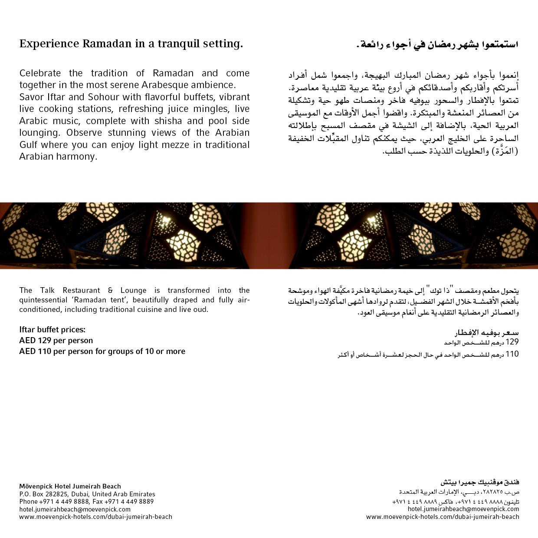Flyer-Ramadan