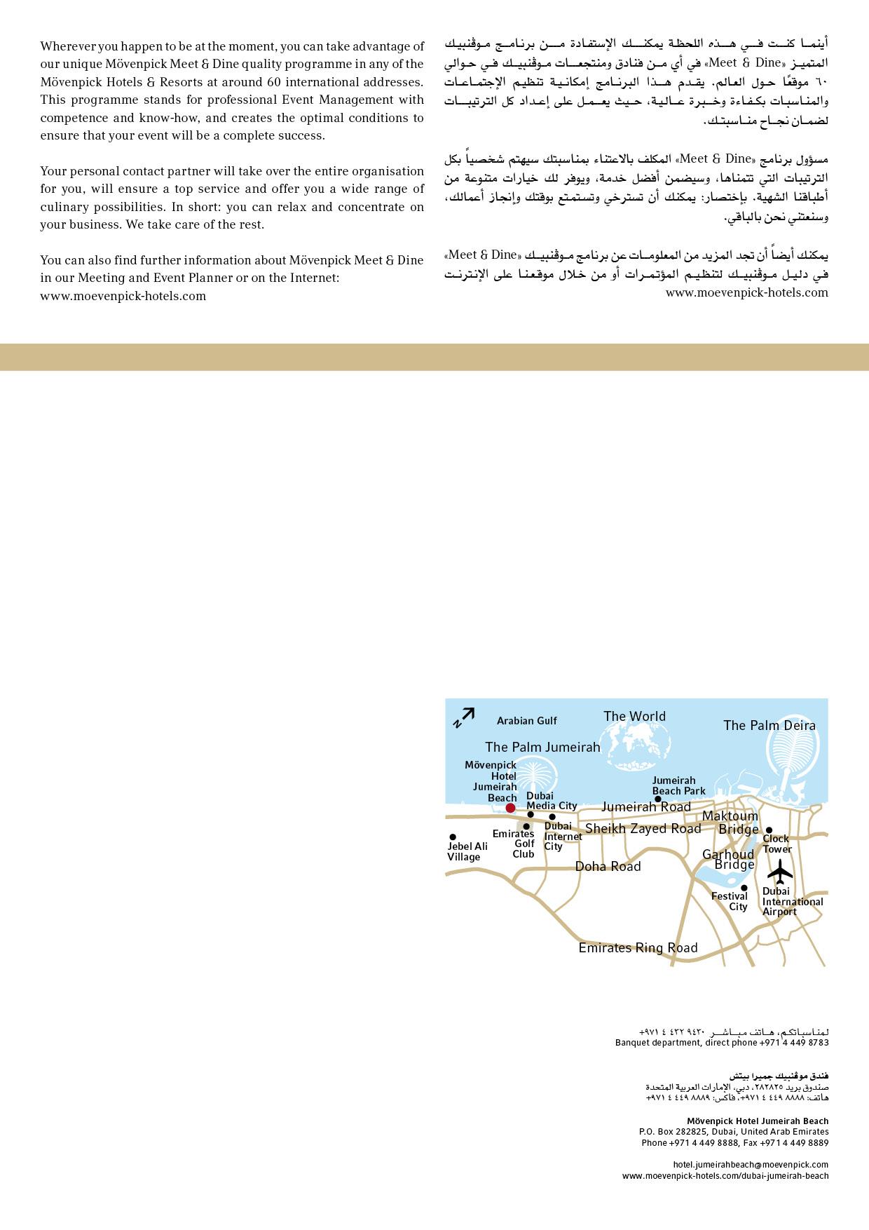 M11-320-Factsheet-Hotel-EA_v2