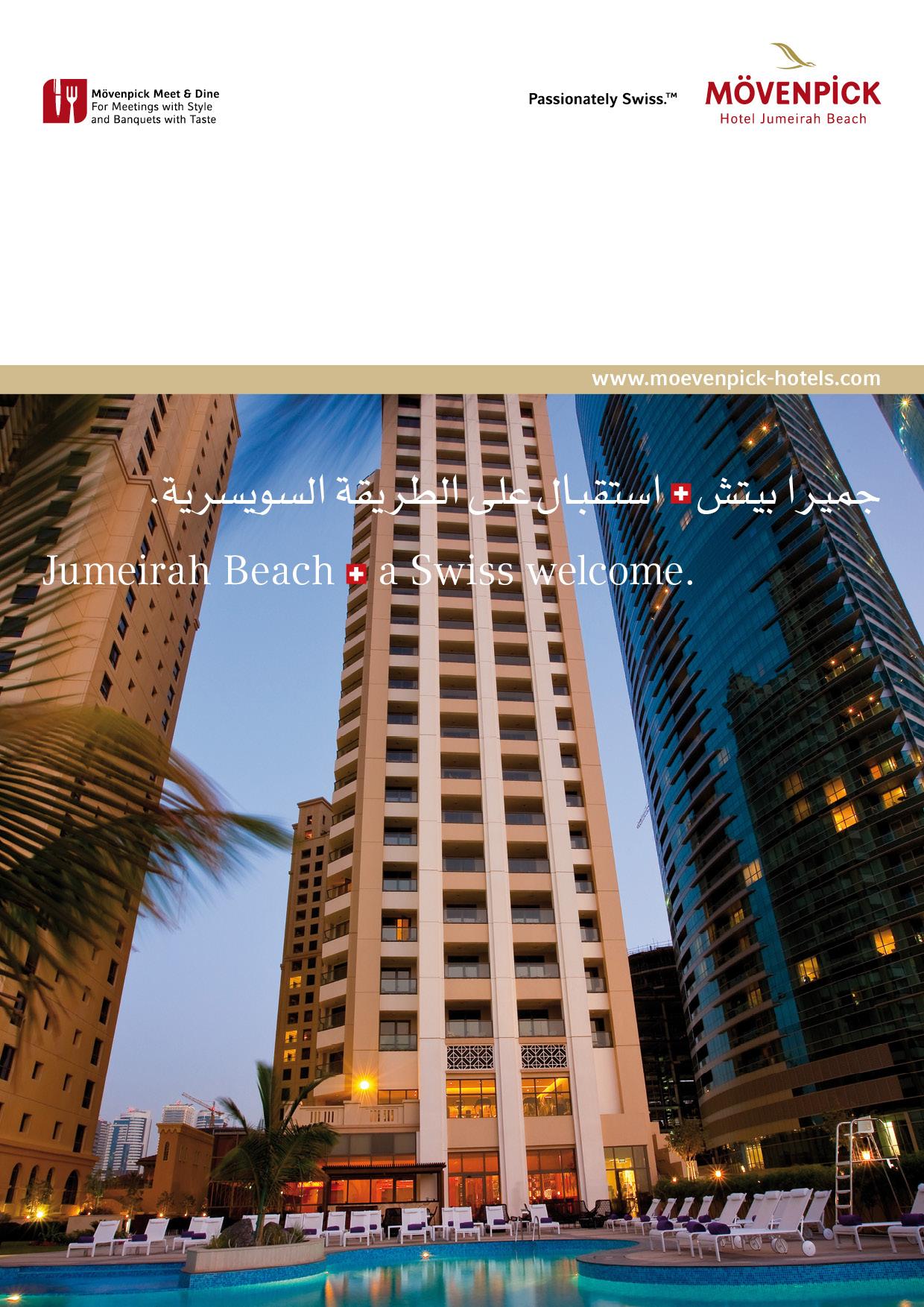 M11-320-Factsheet-Hotel-EA_v22