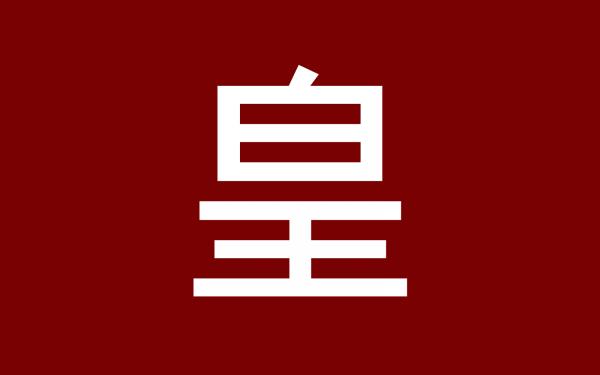 Beijing Palace Logo